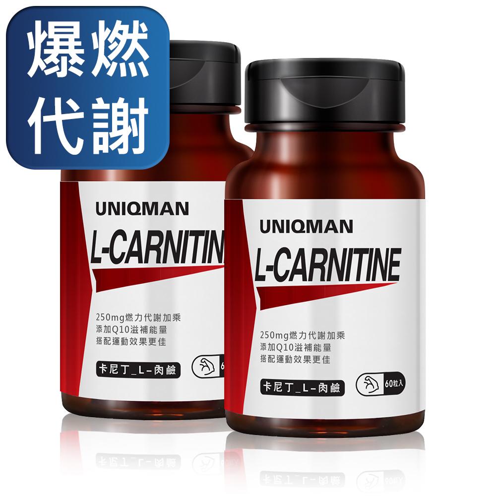 UNIQMAN 卡尼丁_L-肉鹼 素食膠囊 (60粒/瓶)2瓶組