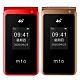 MTO M39雙螢幕2.8吋摺疊4G超長續航手機/老人機/長輩機(雙原電+座充) product thumbnail 2