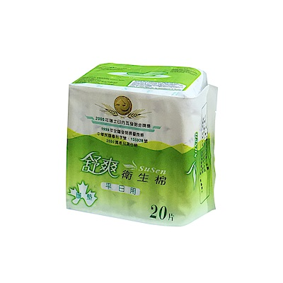 舒爽專利草本衛生棉-護墊護墊20片x60包/箱