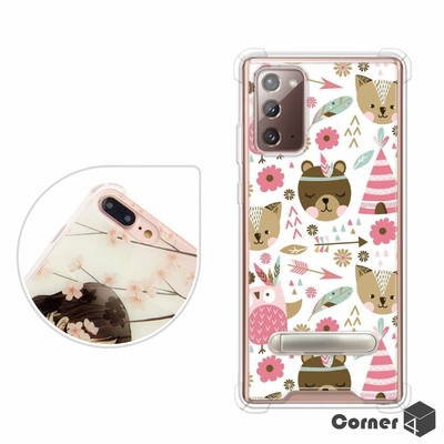 Corner4 Samsung Galaxy Note 20 四角防摔立架手機殼-森林物語