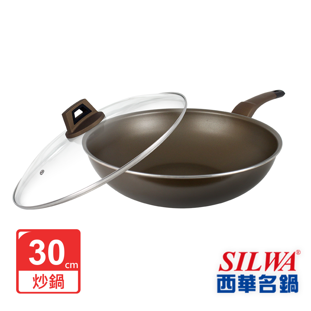 SILWA西華 西華好料理不沾炒鍋30cm