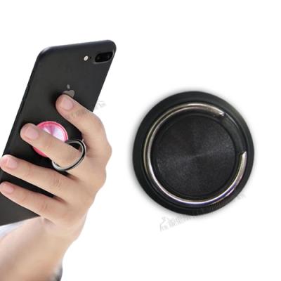 多彩簡約造型 手機防摔磁吸指環扣 360度旋轉(同色超值2入組) 手機支架