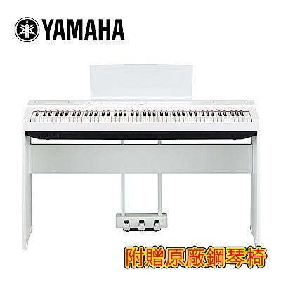 [無卡分期-12期] YAMAHA P125 WH 88鍵數位電鋼琴 典雅白色款