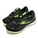 Brooks 慢跑鞋 Ghost 13 2E 寬楦 運動 男鞋 路跑 緩震 DNA科技 透氣 健身 黑 黃 1103482E039 product thumbnail 2