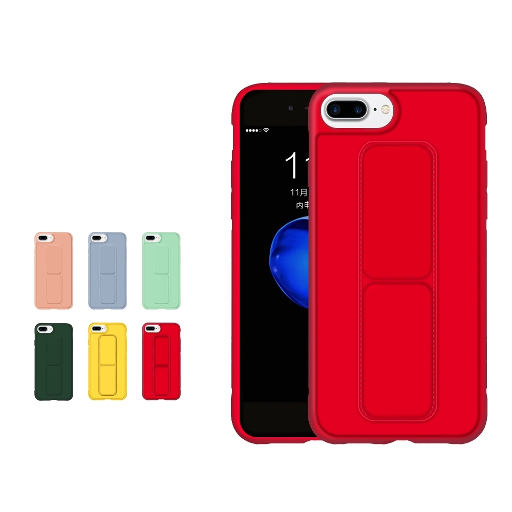iPhone7Plus iPhone8Plus 手機殼 強力磁吸 純色 支架手機殼 紅色款 (iPhone7Plus手機殼 iPhone 8 Plus手機殼)