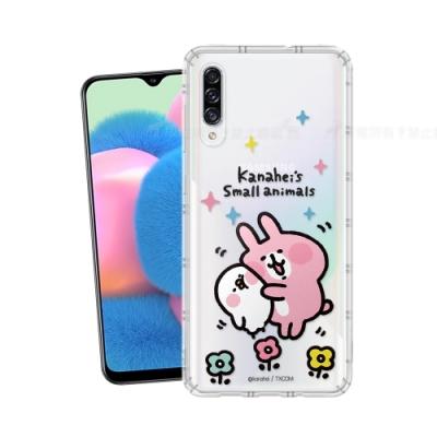 卡娜赫拉授權 Samsung Galaxy A30s/A50s透明彩繪空壓手機殼(蹭P助)