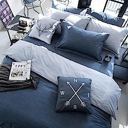 OLIVIA 諾亞 藍灰 雙人全鋪棉床包冬夏兩用被套四件組 歐式枕套 200織精梳純棉