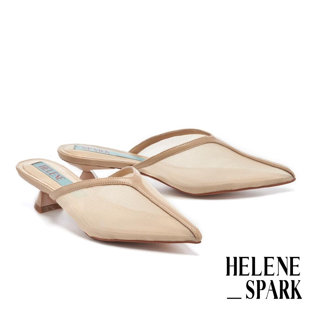 穆勒鞋 HELENE SPARK 摩登時髦網紗鏈條尖頭高跟穆勒拖鞋-米