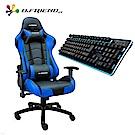 B.Friend GC03 電競椅 + GK3 遊戲發光有線鍵盤