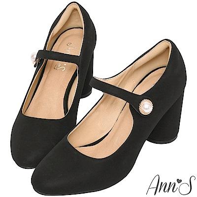 Ann'S優雅巴黎-氣質珍珠釦瑪麗珍高跟鞋-黑(版型偏小)