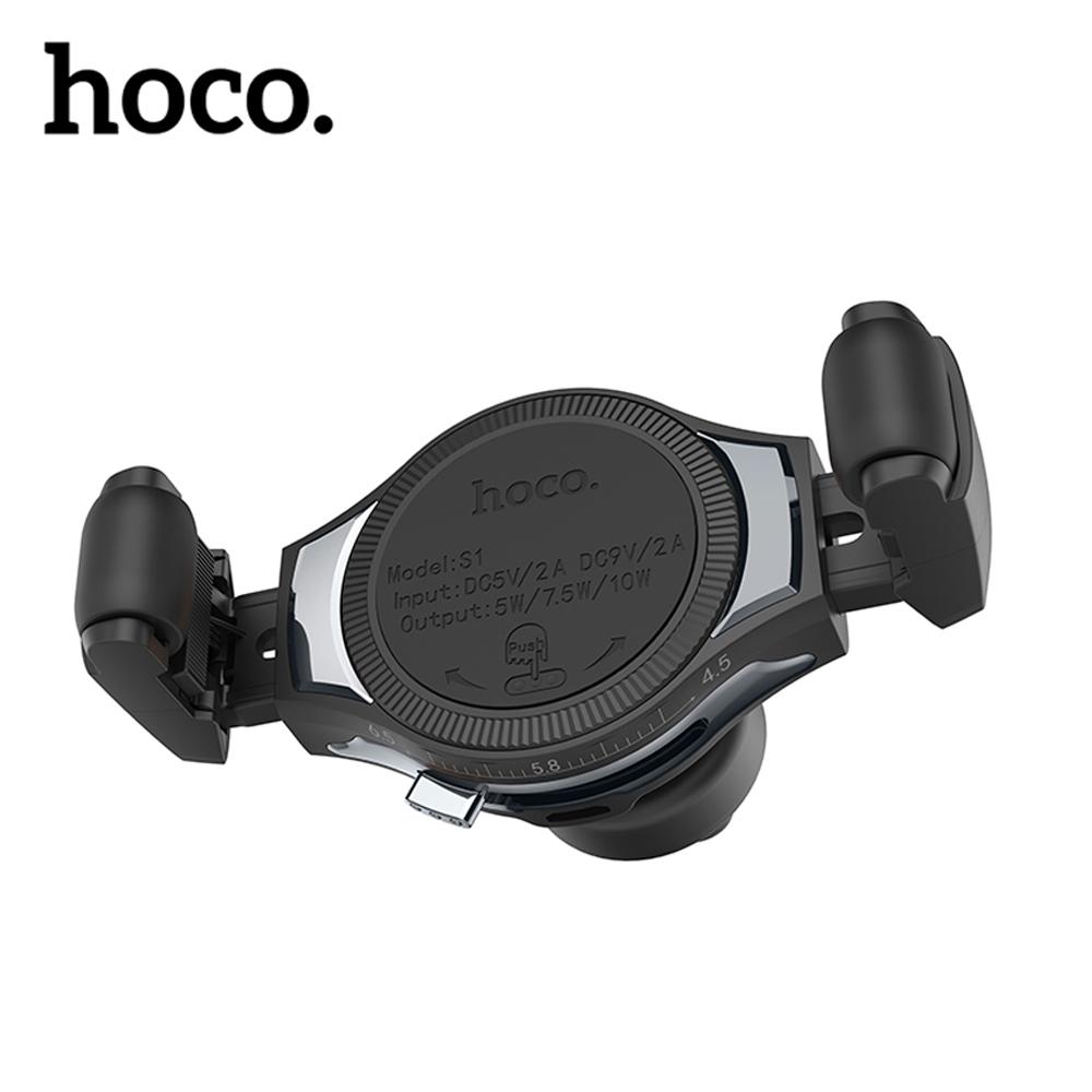 HOCO 浩酷 S1車載無線充電支架