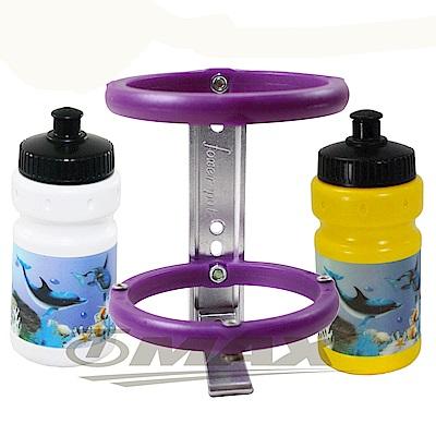 OMAX台製DIY水壺架-贈送兒童水壺1入-8H