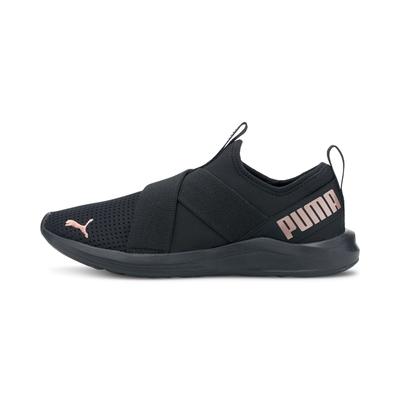【PUMA官方旗艦】Prowl Slip On 訓練運動鞋 女性 19307803