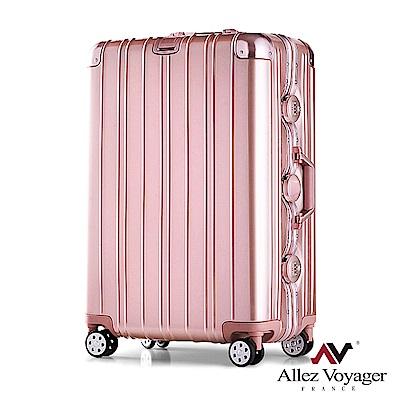 法國奧莉薇閣 29吋行李箱 PC防撞金屬鋁框旅行箱 無與倫比的美麗