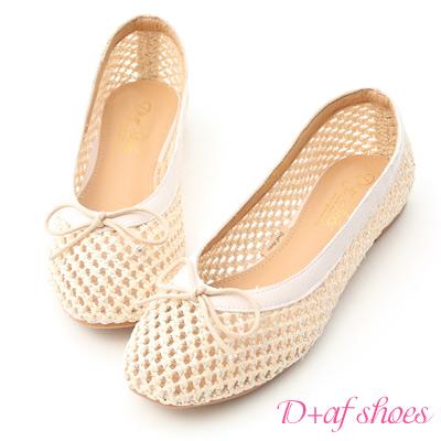 D+AF 微涼氣息.鏤空草編平底芭蕾娃娃鞋*米杏