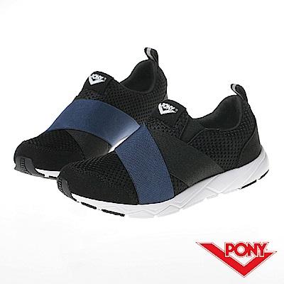 【PONY】AQUA H2O II系列-輕便休閒鞋-女性-黑