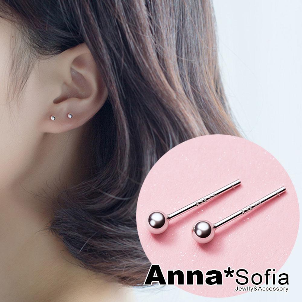 【2件399】AnnaSofia 基本光珠 999純銀針耳針耳環(銀系) @ Y!購物
