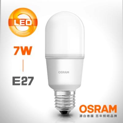 【OSRAM 歐司朗】LED Stick E27小晶靈燈泡7W