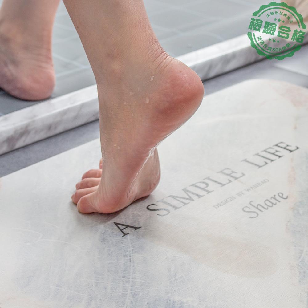樂嫚妮 北歐加大版珪藻土吸水速乾地墊/踏墊/腳墊-大理石紋-通過台灣SGS未含石綿檢測