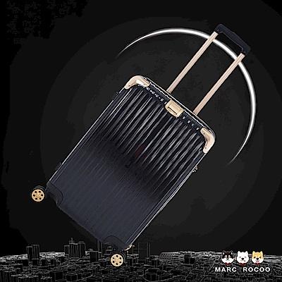 MARC ROCOO-25吋-奢華氣勢大容量雙層拉鍊行李箱-2192-尊爵黑金