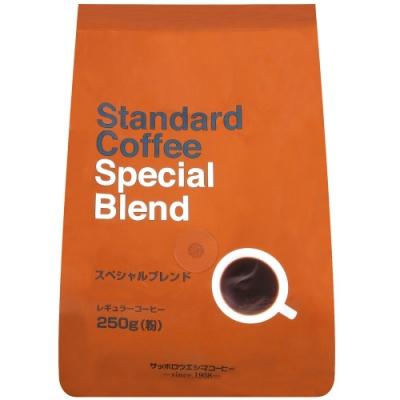 札幌上島 上島咖啡粉-特級(250g)