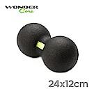 Wonder Core 筋膜花生球(24x12cm)