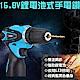 威力鯨車神 16.8V雙速充電式鋰電池電鑽組_37件豪華大全配(加贈打蠟拋光工具組) product thumbnail 2