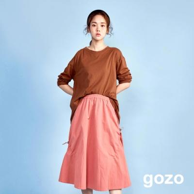 gozo 抽繩變化造型膝下裙(珊瑚粉)