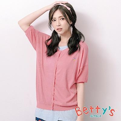 betty's貝蒂思 透膚半簍空開襟針織罩衫(淺粉)