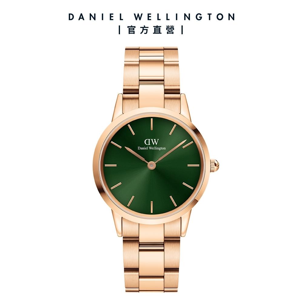 【Daniel Wellington】Iconic Link Emerald 32mm 森林綠精鋼錶 玫瑰金 DW手錶