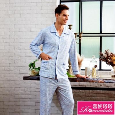 睡衣 針織棉男性長袖褲裝睡衣(R88222-10藍灰線條) 蕾妮塔塔