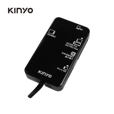 KINYO多合一晶片讀卡機K2002