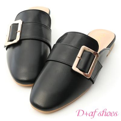 D+AF 自在步調.簡約大方釦平底穆勒鞋*黑