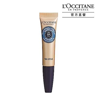 L'OCCITANE 歐舒丹 乳油木指緣修護油7.5ml
