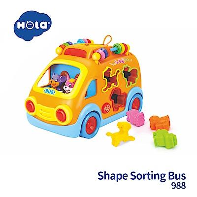 香港HOLA幼兒聲光玩具-開心樂園巴士 988