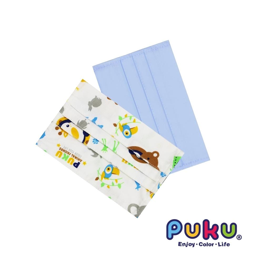 【PUKU】純棉口罩套2入(幼童款)