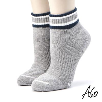 A.S.O長效抑菌系列-襪口條紋短襪-灰色