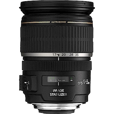 Canon EF-S 17-55mm F2.8 IS USM 標準變焦鏡頭(公司貨)