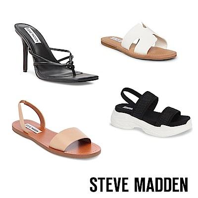STEVE MADDEN+夏日限定涼拖鞋 均一價1299元