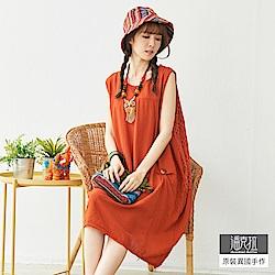潘克拉 手工織線無袖繭型連身裙-橘色/藍色
