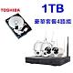 【1TB硬碟套餐】u-ta無線監控NVR主機套裝組-固定鏡頭*2+旋轉鏡頭*2(1TB豪華4路組) product thumbnail 2