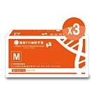 重餘 病患檢查用手套(未滅菌)-M (100只/盒)x3盒