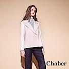 Chaber巧帛 時尚穿搭必備挺版羊毛翻領造型西裝外套-粉