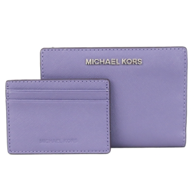 MICHAEL KORS JET SET防刮卡片零錢短夾-紫水晶