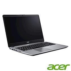 Acer A515-52G-58A7 15吋筆電(i5-8265U/MX1