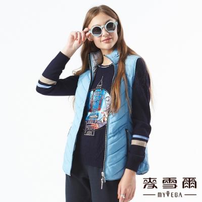 【麥雪爾】高領拉鍊口袋防風鋪棉背心-水藍