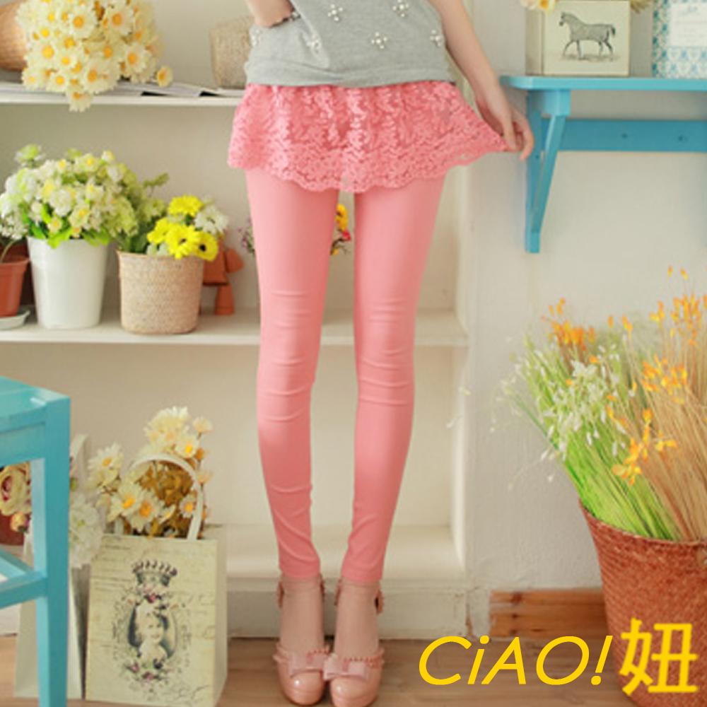 蕾絲修身顯瘦假兩件內搭褲裙 (粉色)-CIAO妞