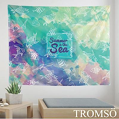 TROMSO 北歐時尚生活掛毯-D309彩虹海洋