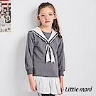 Little moni 學院風洋裝(共2色)