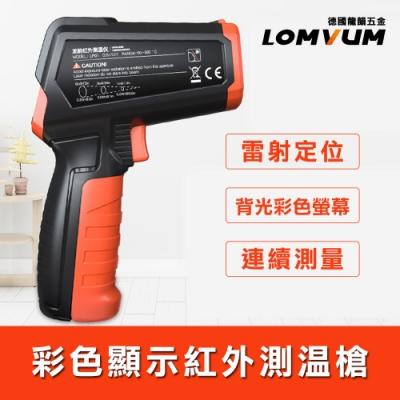 【LOMVUM 龍韻】彩色顯示紅外測溫槍